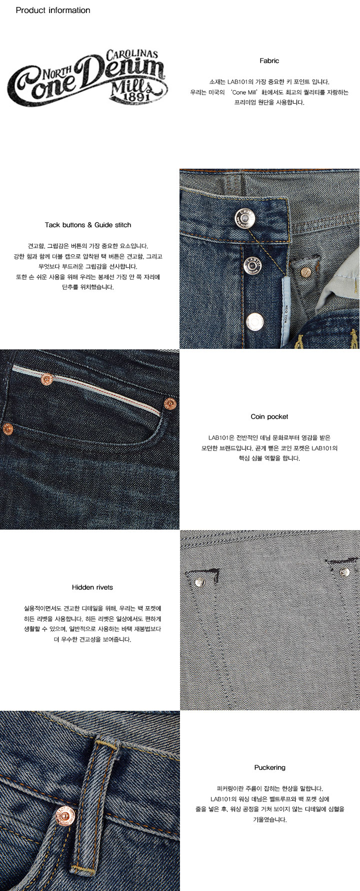 랩101(LAB101) BEN CROP DARK INDIGO DENIM